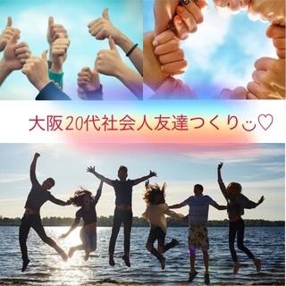 💓💓仲間とたのしく遊びたい人💓💓この指と〜〜まれ☝️✨✨ 🤩仲間...