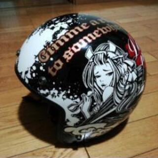 OGK  ジェットヘルメット