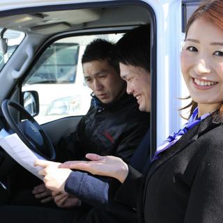 売上40万円以上可能 軽貨物ドライバー
