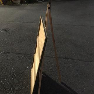 イーゼルスタンド看板【中古美品】大板セット − 京都府