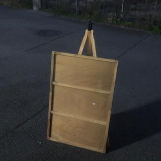 イーゼルスタンド看板【中古美品】大板セット - その他