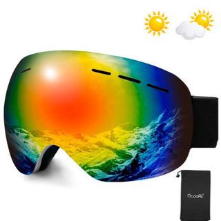 スキーゴーグル  UV400 紫外線カット