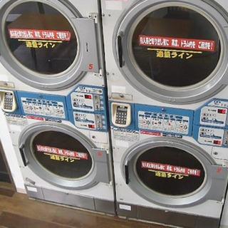 コインランドリー 乾燥機 久留米 100円