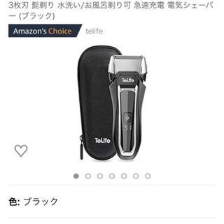 【新品未使用】電動 ひげそり