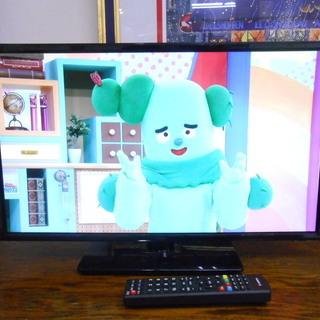 液晶テレビ 2017年製品 24インチ