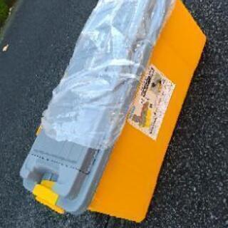【新品未使用】【半額】収納ボックス 75リットル