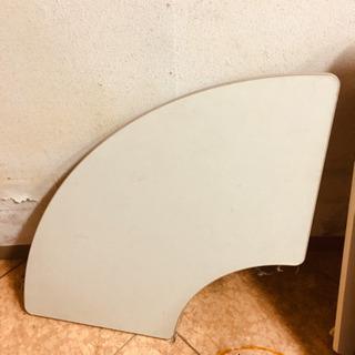 扇型テーブル