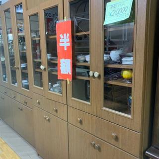 【半額】大容量 食器棚