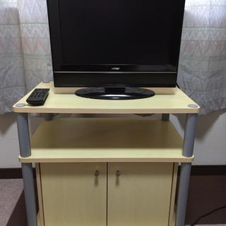 バイデザイン17インチテレビとテレビボード