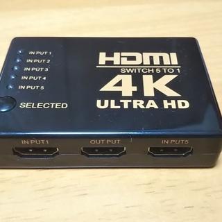 【中古動作品】HDMI切替器 分配器GANA 5入力1出力 セレクター4Kx2K対応 自動切り替え3D映像・フルHD対応USB給電ケーブル付 リモコン付き - 磐田市