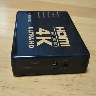 【中古動作品】HDMI切替器 分配器GANA 5入力1出力 セレクター4Kx2K対応 自動切り替え3D映像・フルHD対応USB給電ケーブル付 リモコン付き - 家電