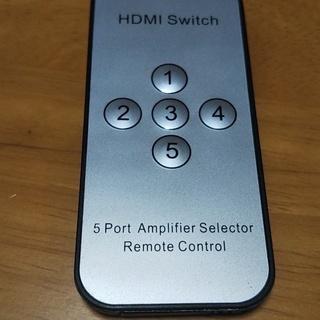 【中古動作品】HDMI切替器 分配器GANA 5入力1出力 セレクター4Kx2K対応 自動切り替え3D映像・フルHD対応USB給電ケーブル付 リモコン付き - 売ります・あげます