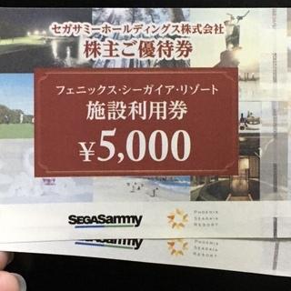 宮崎フェニックスシーガイアリゾート 株主優待券1万円分(有効期限...