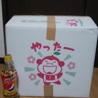 小15枚¥2600~ 引越し 中古ダンボール