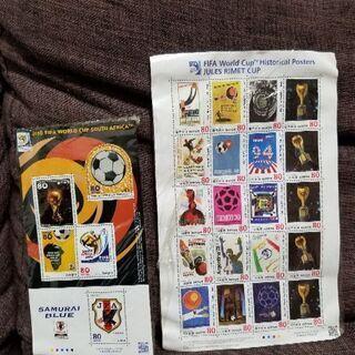2010 FIFAサッカーワールドカップ 南アフリカ大会記念切手