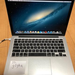 MacBook Pro (Retina, 13-inch, La...