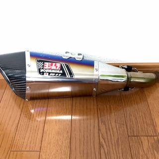 ヨシムラ マフラー R11slip-on  YZF-R25、R3...