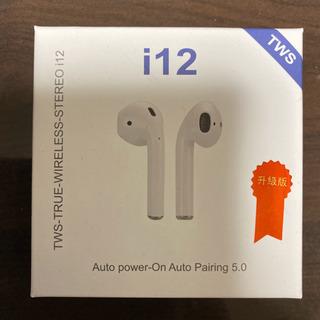 i12-TWS Bluetooth ワイヤレスイヤホン ブラック