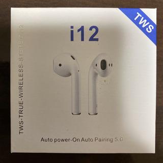 i12-TWS Bluetooth ワイヤレスイヤホン 新品未開封品