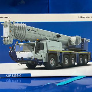 TADANO ATF220G-5 1/50スケールモデル