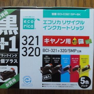 【値下げ】キャノン用インクカートリッジ BCI-321+320/5MP