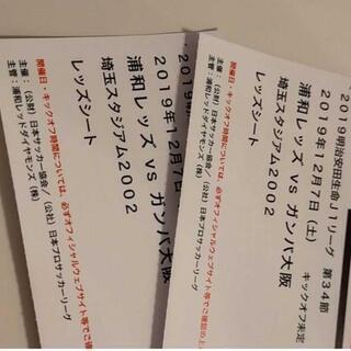 12月7日浦和レッズ 対 ガンバ大阪12月7日 埼玉スタジアム ...
