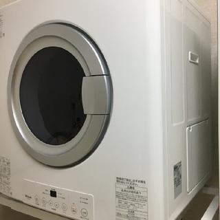 衣類乾燥機 乾太くん 温風乾燥機 ガス式・温水式・電熱式 取付工事