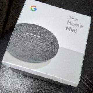 google home miniお譲りします
