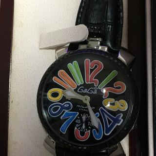 値引きします!ガガミラノGaGaMILANO腕時計