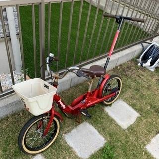 ピープルの自転車