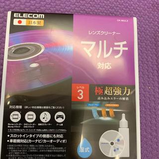 Blu-ray Discとレンズクリーナー
