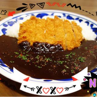 🍀欧風Curry Monzu🇫🇷からのお知らせ
