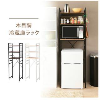 キッチン 冷蔵庫ラック
