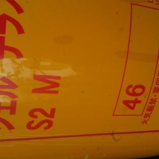 シェルテラスオイルS2M油圧機器粘度46、1缶(20L)
