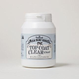 【在庫処分特価】ターナー ミルクペイント トップコートクリア 4...