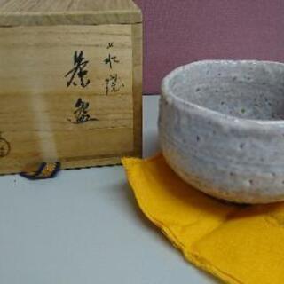 萩焼 茶碗 杉山芳寿 抹茶茶碗 茶道具 共箱 共布
