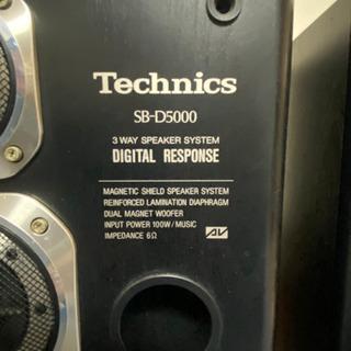 Technics SB-D5000 スピーカー