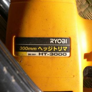 ●庭の草木の手入れに●300MM ヘッジトリマ RYOBI HT...