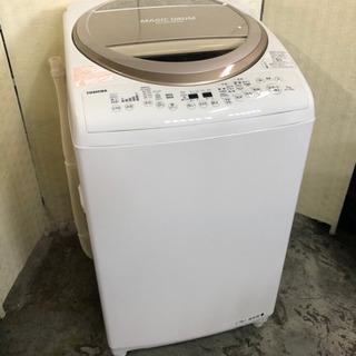 🌈🌈🌈美品‼️ファミリータイプ洗濯乾燥機☝️😊