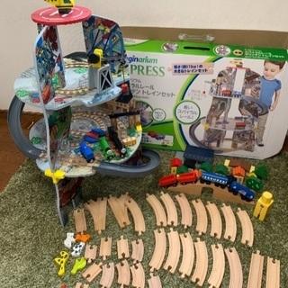 イマジナリウム スパイラルトレインセット&木製電車セット&木製トーマス