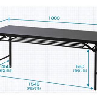 新品会議用折り畳みテーブル