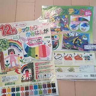 子供用タッチステンドと紙版画セット