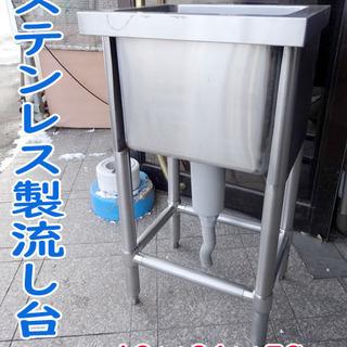 業務用☆ステンレス製☆シンク 流し台 手洗い台 1槽シンク 店舗...