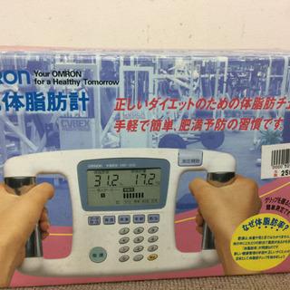 エイブイ:オムロン体脂肪計HBF-300