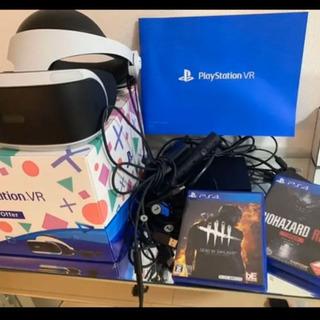 PlayStation VR Special Offer  Pl...