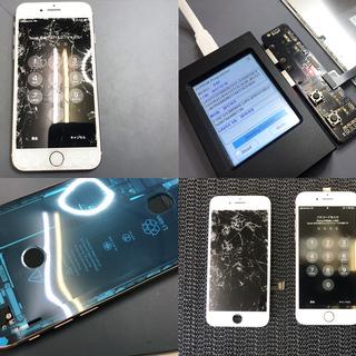 激安「iPhone画面修理」3,500円(税抜)〜iメディアサービス