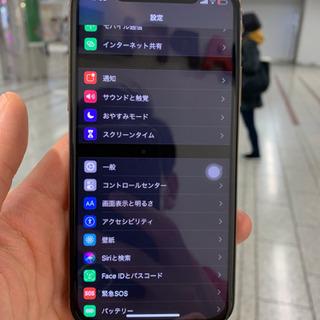 iPhone XSの画面が緑に(*_*)修理可能!?