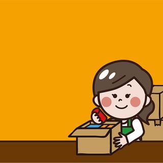 ★時給1250円★人気の作業事務員さん募集★