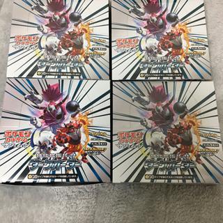 ポケモンカード ダークオーダー初版 未開封4BOX +おまけ付き