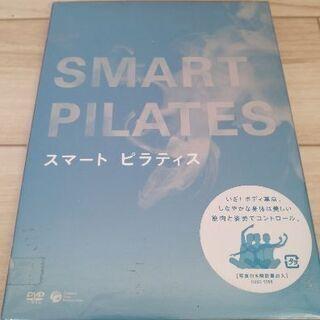 ピラティス 解説DVD
